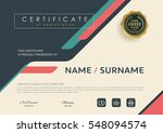 certificate template with... | Shutterstock .eps vector #548094574