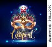 3d gold venetian carnival mask...   Shutterstock .eps vector #548110090
