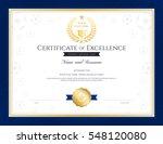 sport theme certification of... | Shutterstock .eps vector #548120080