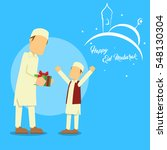 muslim man giving present to... | Shutterstock . vector #548130304