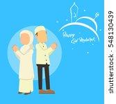 muslim people asking for... | Shutterstock . vector #548130439