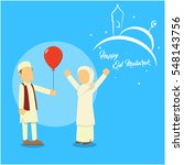 muslim boy giving balloon to... | Shutterstock .eps vector #548143756