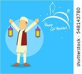 muslim man holding lantern | Shutterstock .eps vector #548143780