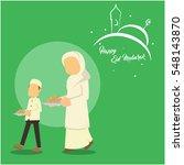 muslim boy helping his mom... | Shutterstock .eps vector #548143870