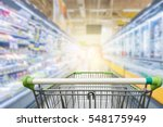 supermarket aisle with empty... | Shutterstock . vector #548175949