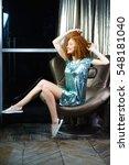 curly haired glamor girl | Shutterstock . vector #548181040