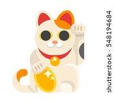vector flat style illustration...   Shutterstock .eps vector #548194684