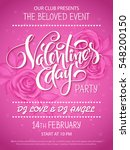 vector valentines day party...   Shutterstock .eps vector #548200150