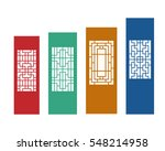 chinese ornament for wall  and... | Shutterstock .eps vector #548214958