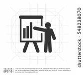 training  presentation icon.... | Shutterstock .eps vector #548238070