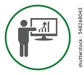 presentation icon vector flat... | Shutterstock .eps vector #548268043