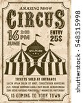 circus vector invitation poster