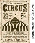 Circus Vector Invitation Poste...