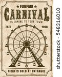 carnival vector invitation... | Shutterstock .eps vector #548316010