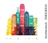 hong kong  china detailed... | Shutterstock .eps vector #548318314