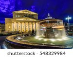 View Of Moscow Bolshoi Theatre...