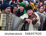 lviv  ukraine   january 8  2015 ... | Shutterstock . vector #548357920
