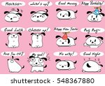 fat puppy cartoon set | Shutterstock .eps vector #548367880