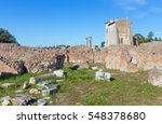 flavian palace on the palatine... | Shutterstock . vector #548378680