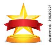 Gold Star Award. Red Ribbon...