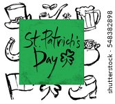 postcard st. patrick. pictures... | Shutterstock .eps vector #548382898