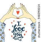 hands making heart sign.... | Shutterstock .eps vector #548390014