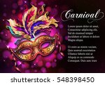 carnival mask  colorful poster  ... | Shutterstock .eps vector #548398450