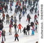 belgrade  serbia   circa... | Shutterstock . vector #548409448