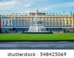 independence palace in saigon ... | Shutterstock . vector #548425069