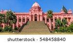dhaka ahsan manzil tourism pink ... | Shutterstock . vector #548458840