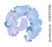 abstract flourish design element   Shutterstock .eps vector #548491948