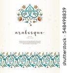 vector vintage decor  ornate...   Shutterstock .eps vector #548498839