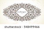 vector line art decor  ornate...   Shutterstock .eps vector #548499466
