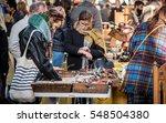 london  uk   28 january 2016 ... | Shutterstock . vector #548504380