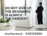 company president in formal... | Shutterstock . vector #548508880