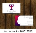 psychology vector visit card.... | Shutterstock .eps vector #548517700