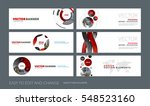 vector set of modern horizontal ... | Shutterstock .eps vector #548523160