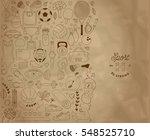 vector handdrawn  illustration... | Shutterstock .eps vector #548525710