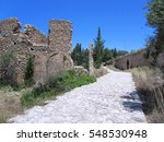 castle of assos in cephalonia... | Shutterstock . vector #548530948