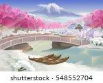 pink grove  landscape. raster... | Shutterstock . vector #548552704