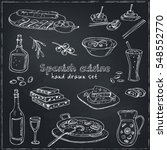 vector hand drawn set of... | Shutterstock .eps vector #548552770