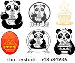 cute panda with an appetite for ... | Shutterstock .eps vector #548584936