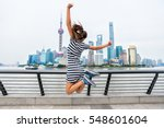 happiness in city. happy woman... | Shutterstock . vector #548601604