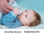 the baby is the third month... | Shutterstock . vector #548658190