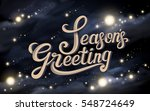 season's greeting template ... | Shutterstock . vector #548724649