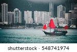 traditional wooden sailboat... | Shutterstock . vector #548741974