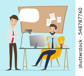 business people talking at... | Shutterstock .eps vector #548787760