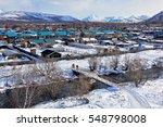 esso village  kamchatka  russia ... | Shutterstock . vector #548798008