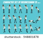 character set of businessman.... | Shutterstock .eps vector #548801878