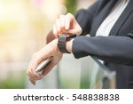 business technology time and... | Shutterstock . vector #548838838